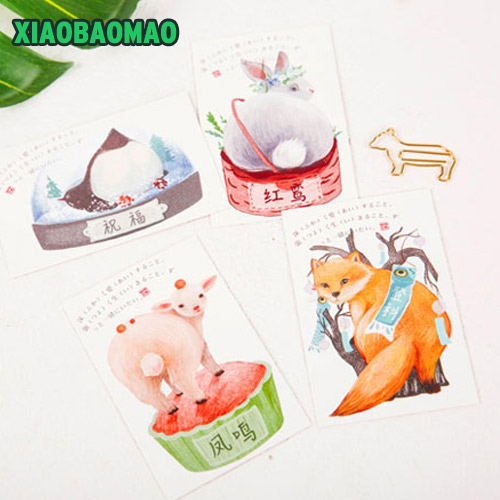 28pcs / box cute cartoon animal creative lomo card greeting