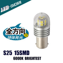 S25 1156 15SMD BA15S BAU15S LED Auto Lampadine Auto Luci Dei Freni Bianco DC 10 V 36 V 6000 Brightest LED lampada