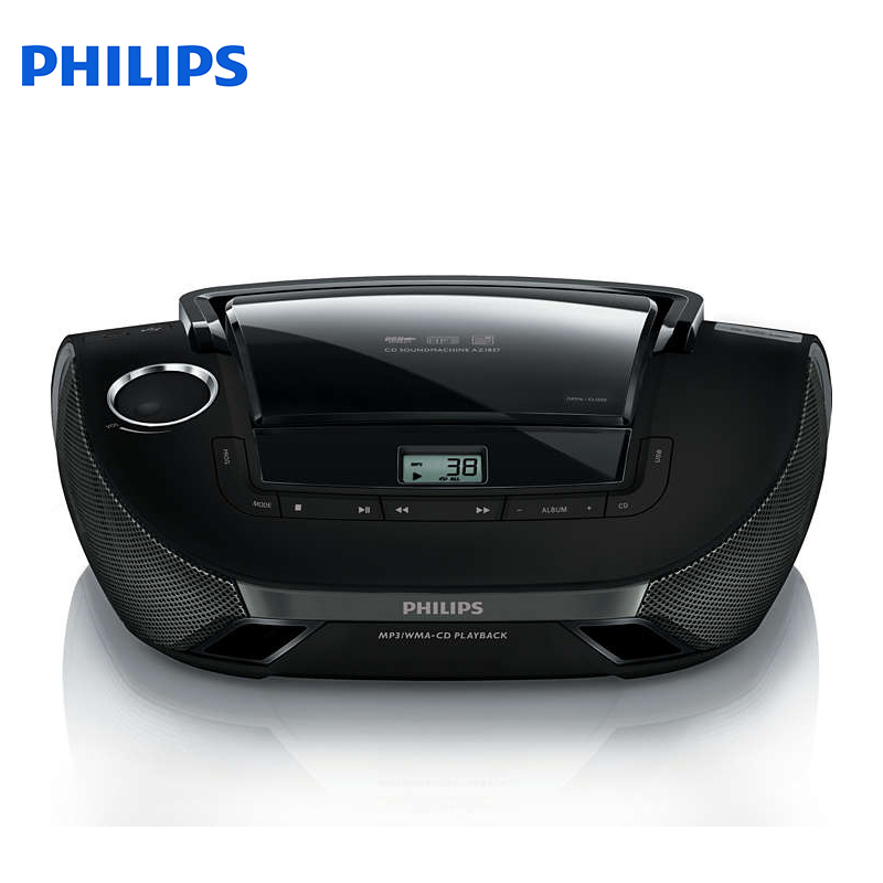 EOL_CD-soundmachine Philips AZ 1837 Musical centers and radio cassettes speakers home audio все цены