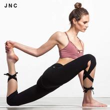 Mignon de yoga sport En Cours Collants Taille Haute Leggings Bandage Wrap Pantalon De Danse Leggings Pour Femmes Fitness Workout Leggings