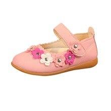 Маленькая обувь с цветочным кружевом для девочек; обувь принцессы; Meisjes; детская обувь; Leer; резиновая обувь; Zool# Zer