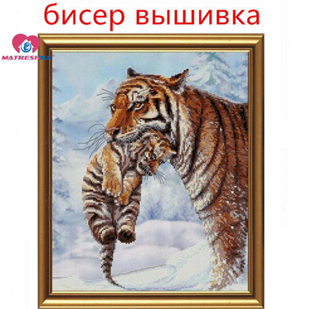 50cm x 62cm Beads embroidery Accurate printed Tiger motherhood Full beadwork crafts needlework handmade patchwork ruler