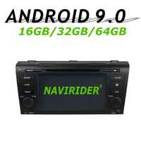 High configuration Octa Core Android 9.0 Car GPS Multimedia For MAZDA 3 2004 2009 Car Radio bluetooth 64GB large memory