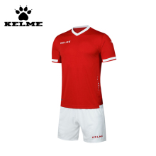 KELME Blank Soccer Jerseys 2016 2017 Custom College Football Jerseys Suit Sport Jerseys Men Kits Training Soccer Team Jersey 69 цена