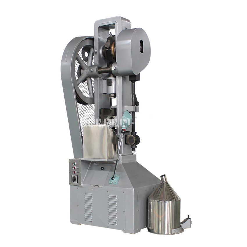 Máquina Da Imprensa do Comprimido efervescente 0 THP-10-40mm de Diâmetro 3.7KW 100Kn Preesure Química Tipo Cesta Da Flor Tablet Tomada de Pílula máquina