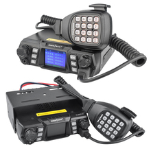 Transceptor móvel vhf 75 w uhf 55 w de alta potência rádio do carro móvel faixa dupla quad à espera estação do transceptor do veículo