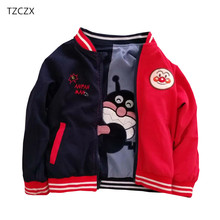 Children boys Coats Unisex Fashion Cartoon Embroidery,Can be worn on both sides Boys Girls Jackets Childrens Outerwear