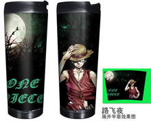 One Piece Double Insulation Plastic Steel Coffee Mug