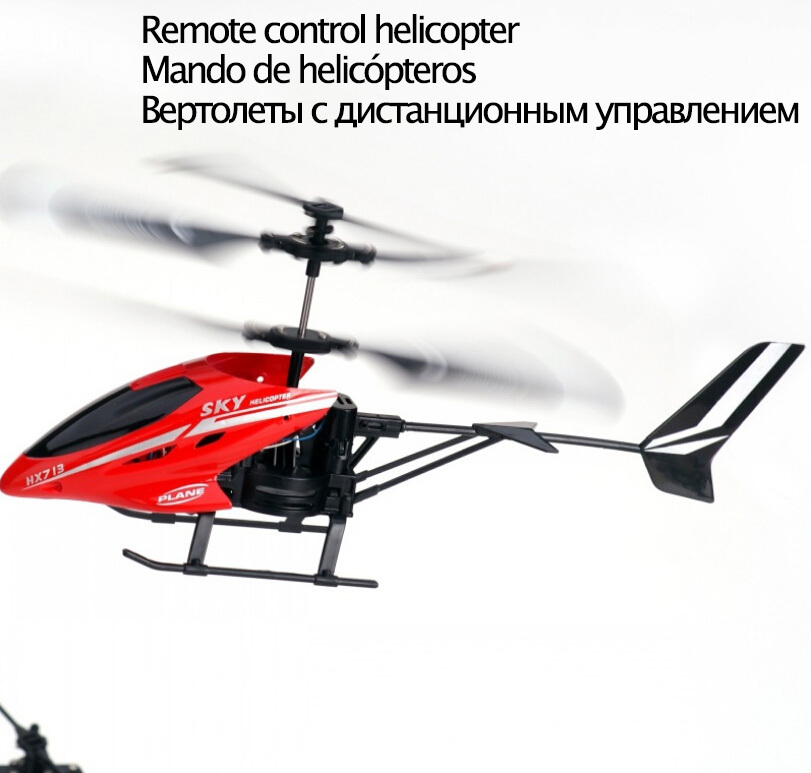 Rc Helicopters Radio Remote Control Electric Professional