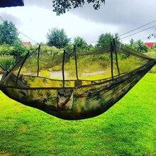 屋外ハンモック蚊帳で保持することができ 300 キロ超強力ぶら下げ Hamak ハイキングクライミング用旅行キャンプ Hamac