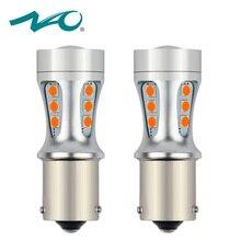 НАО 2x PY21W светодиодный 1156 светодиодная фара BAU15S светодиодный лампа, автомобильное освещение 12 V DRL SMD авто Янтарный Белый Красный 24 V спереди поворотов Обратный