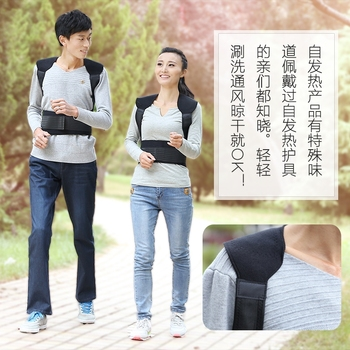Spontaneous heat ma3 jia3 in protection of back waist neck shoulder unlined upper garment, warm stomach to keep warm men's and w