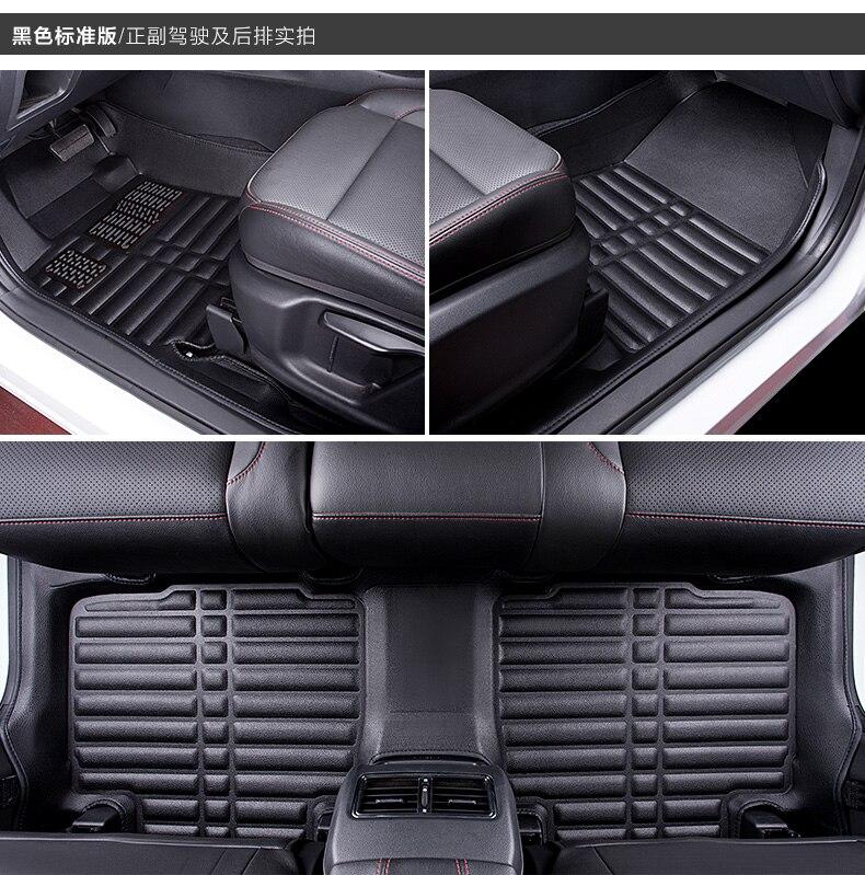 Myfmat CUSTOM foot car floor mats leather rugs mat for ...