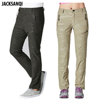 JACKSANQI Summer Men's Quick Dry Soft Trousers Outdoor Trekking Camping Hiking Fishing Climbing Sweatpants Women Pants 6XL RA096