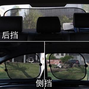 Image 3 - 5 комплектов, автомобильные оконные сетки, боковые и задние тенты, авто стекло, пряжа, тент, блок, супер изоляция, горячий анти солнцезащитный экран, пленочный козырек, чехол