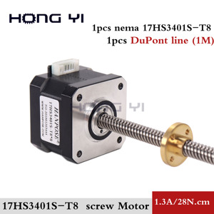Image 1 - Free shipping  nema17 Screw 17HS3401S T8 L310 350MM Laser and 3D printer stepper motor Pitch with brass nut for CE ROSH ISO CNC