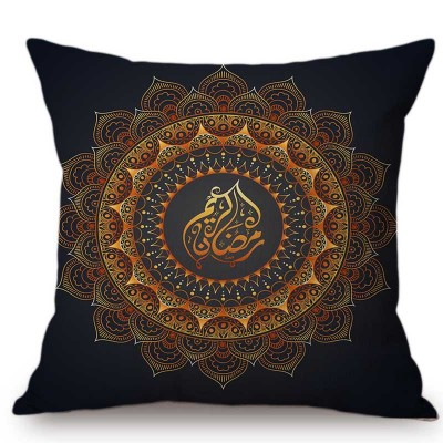 Islamic Festival Eid Mubarak Home Decoration Pillow Cover Muslim Arab Calligraphy Mosque Middle East Art Linen Sofa Cushion Case