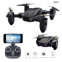 EBOYU FQ777 FQ36 Foldable RC Quadcopter Drone 480P 720P Wifi FPV Selfie Drone Altitude Hold 3D