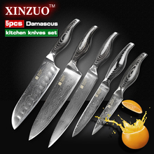 5 pcs kitchen knives 73 layers Japanese VG10 Damascus steel kitchen knives set chef cleaver wood and steel  handle free shipping