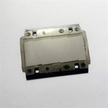 1 x Replacement Shaver foil for BRAUN 3752 3105 5447 3710 5449