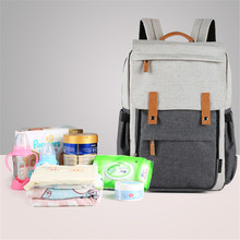 Cai Brand Mummy Bag 2019 New Fashion Multi Function Large Capacity Mother Backpacks Women Travel Bags Insulation Bottles