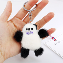 Samyueng Porte Clef Trendy Cute Plush Key Chain for Best Friends Big Panda Anime Keychains Women Keyring Key Holder Souvenir