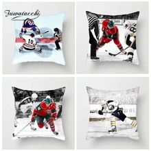 Fuwatacchi Ice Hockey Real Photo Style Cushion Cover Match Athlete Printed Pillow Cover Decorative Pillows For Sofa Car