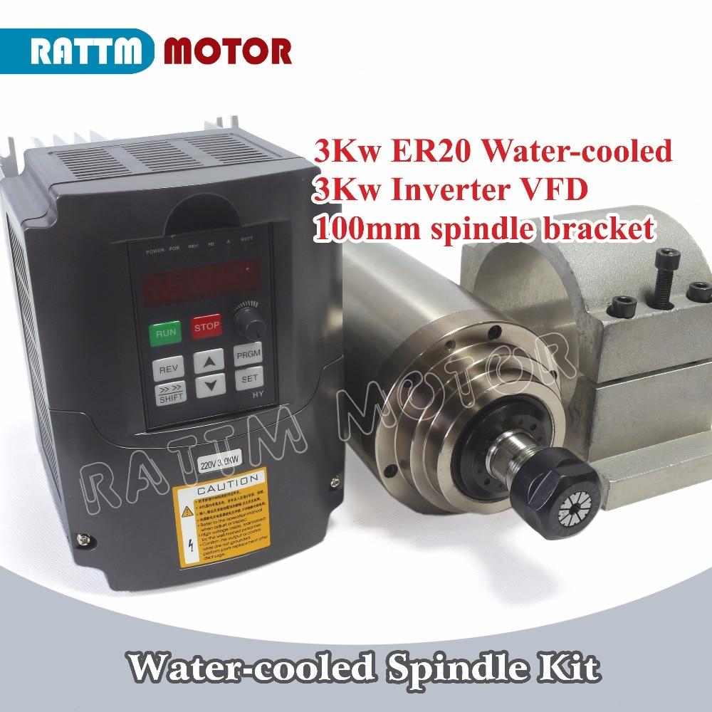 RUS/ EU Delivery!3KW Water-cooled ER20 spindle motor 220V 24000rpm & 3kw Inverter VFD 4HP 220V & 100mm Fixing spindle