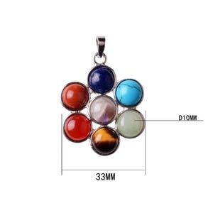 SEVENSTONE натуральный 7 чакра камень Йога Бохо прибытие цветок жизни Подвески символ рейки здоровья Амулет ожерелье кулон ювелирные изделия