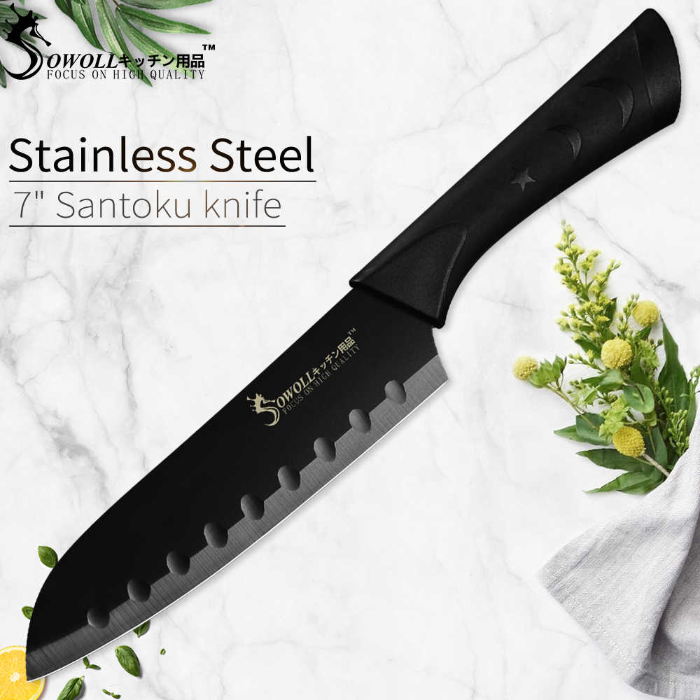 Sowoll Kitchen Knives Set Japanese High Carbon Stainless Steel Knives Chef Slicing Bread Santoku Utility Paring Accessories