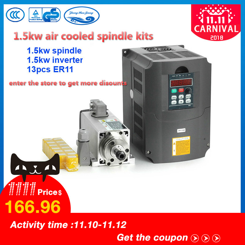 New!! 1.5kw air cooled spindle motor kit cnc spindle motor + 220V/1.5KW inverter Square milling machine spindle Square huajiang brand new arrive 1 5kw spindle motor 220v air cooled motor 400hz hot selling cnc spindle motor machine tool spindle
