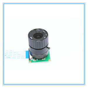 Image 4 - Raspberry Pi Camera / 5MP 8mm Focal Length Night Vision NoIR Camera Board with IR CUT for Raspberry Pi 3 Model