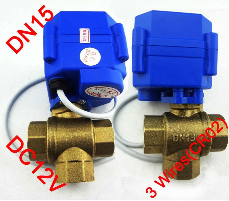 1/2 Electric Valve 3 way T port, DC12V Motorized valve 3 wires(CR02), DN15 Mini electric valve for fluid direction regulating