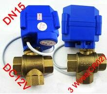 "1/2"" Electric Valve 3 way T port, DC12V Motorized valve 3 wires(CR02), DN15 Mini electric valve for fluid direction regulating"