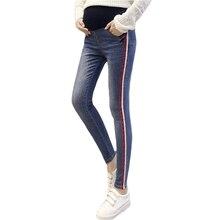 Fashion pregnant woman clothes cotton jeans pregnant women adjustable waist maternity pants premama gravidez pregnant mother