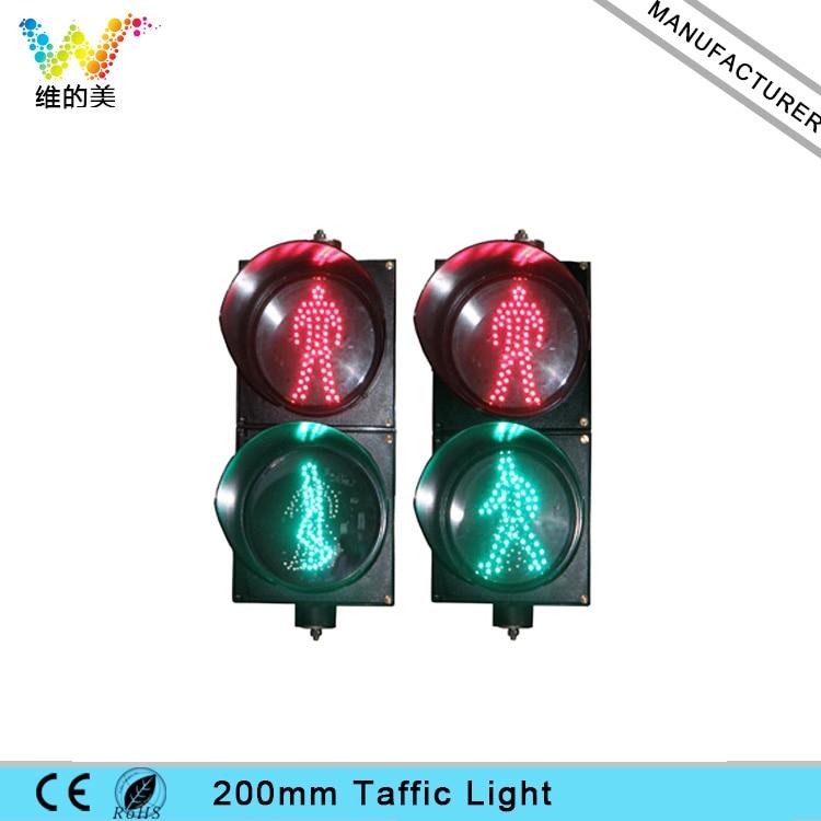 WDM Super Bright 200mm Dynamic Pedestrian Traffic Signal Light