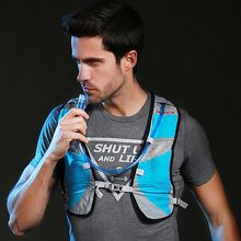 Cycling Running Backpack Sports Bag Trail Racing Hiking Marathon Fitness Hydration Vest Pack for 1.5L Water Bag 500ml Kettle