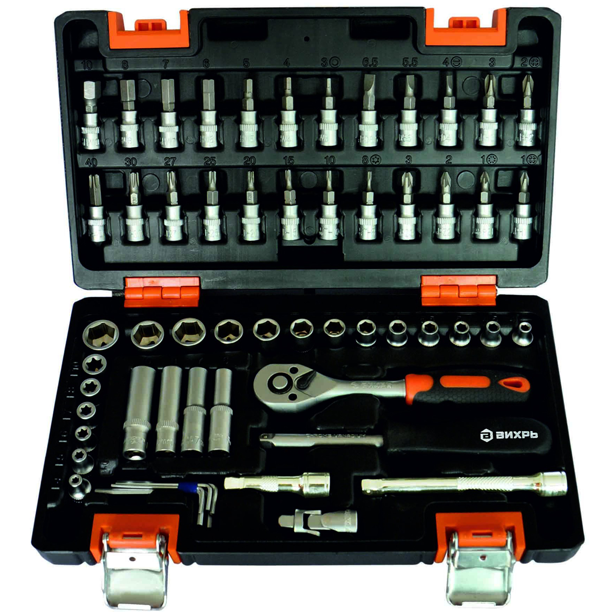 Tool kit Vihr 57 items set watch repair tool kit