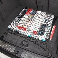Нейлон автомобиля Грузовой Магистральные хранения Организатор Чистая для Land Rover LR4 LR2 Range Rover Evoque Спорт