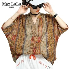 Blouses Womens Max Clothes