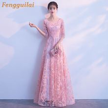 FENGGUILAI Sexy & Club Long Party Dress 2018 Elegant Maxi V Neck Sleeveless Bodycon Mesh Evening Vestidos