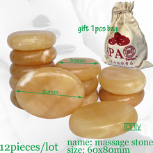 wholesale 12pcs/lot 6x8cm yellow jade massage body stone gift bag