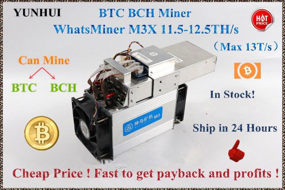 Utilisé Asic Bitcoin Mineur WhatsMiner M3X 11.5-12TH/S (MAX 13TH/S) BTC BCH Mineur Économique Que Antminer S9 S9j T9 V9 Avec PSU