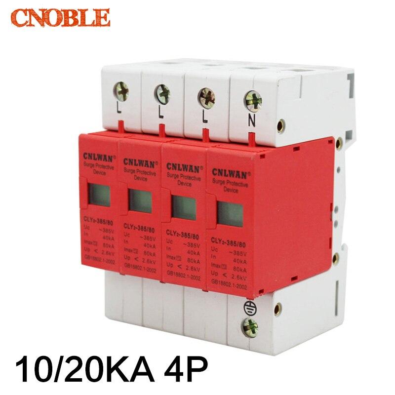 SPD 4P 10KA~20KA 0 ~385VAC House Surge Protector protection Protective Low-voltage Arrester Device
