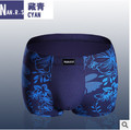 Hot vente Bamboo Fiber  Male panties  boxers panties comfortable breathable men's panties underwear shorts man boxer AW6202