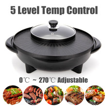 1350 Вт многофункциональный электрический гриль для барбекю антипригарная тарелка сковорода для барбекю горячий горшок ужин вечерние сковородки для пикника 2-8 человек 220 В