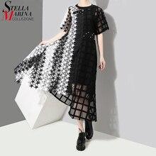 Женское летнее длинное черно-белое кружевное платье, вечерние, вечерние, сексуальные, Клубные, асимметричные платья, женская одежда 3517