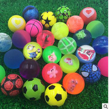 100Pcs Outdoor Fun Sports Toy Elastic Ball  Without High-Grade Mixed Cartoon Cute Baby Love Interesting Christmas Birthday
