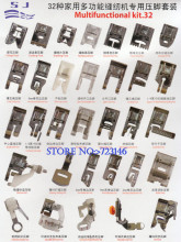 Janome Accessories 8/32/42/52 Set