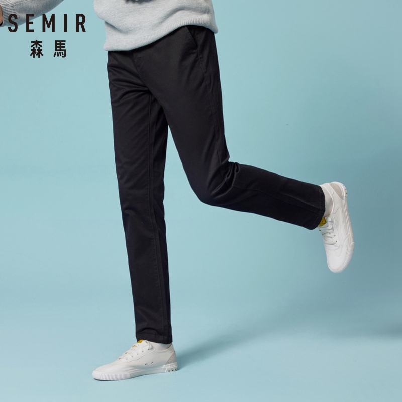 SEMIR Brand Casual Pants Men New Design Mens Spring Summer Slim Straight BUSSINESS High Quality Cotton Solid Classic Trousers